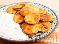 Рецепта Хрупкави пържени тиквички в брашно и галета с кисело мляко с чесън и копър